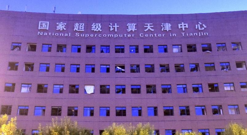 Supercomputer Tianjin