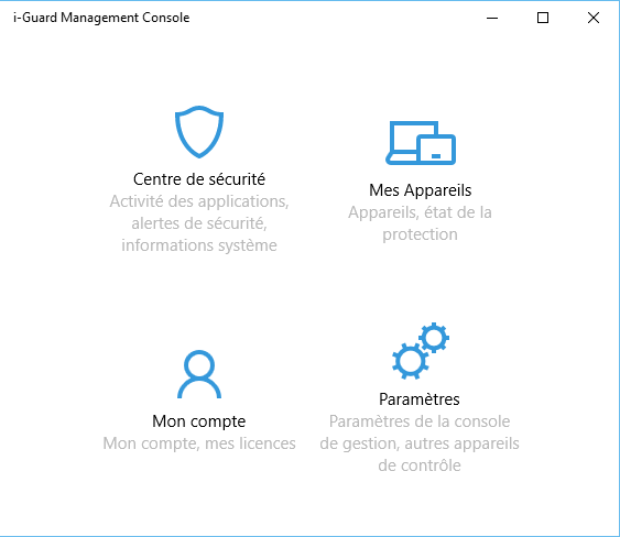 Console de management i-Guard
