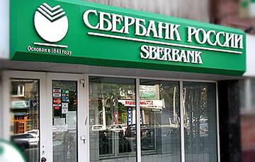 Banque russe