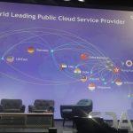 Alibaba Cloud datacenters